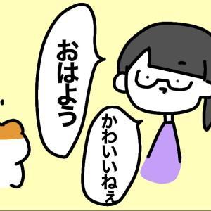 4コマ漫画「あさ」