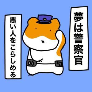 1コマ漫画「警察官」