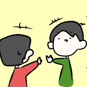 4コマ漫画「手」