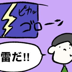 4コマ漫画「きも」