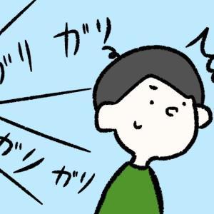 4コマ漫画「ガリガリ」