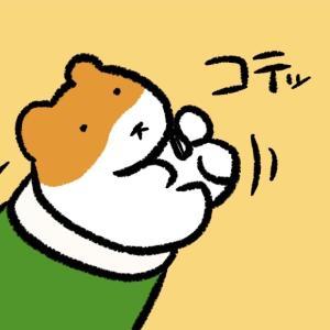 4コマ漫画「むちゅう」