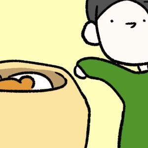 4コマ漫画「くろひげききいっぱつ」