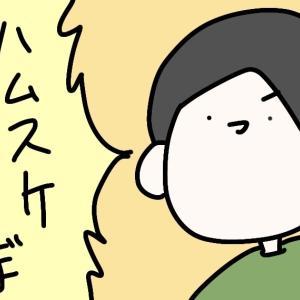 4コマ漫画「忘れ去られた」