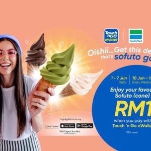 <期間限定>ソフトクリームがRM1(約25円) 6月7日まで ファミリーマートマレーシア