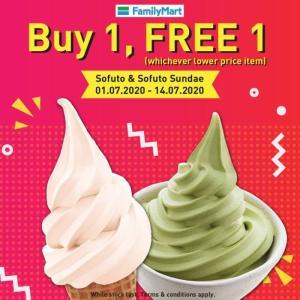 <期間限定>ソフトクリームがBuy1 Free1! 7月14日まで ファミリーマートマレーシア