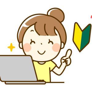 ブログ初心者が書く記事はどんなジャンルがいい?