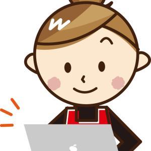 ブログを続けられる理由はメルマガ配信がしたいから!