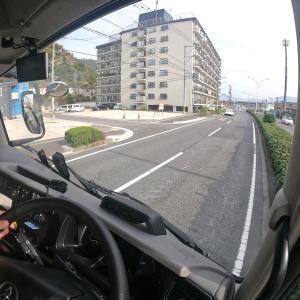 トラック運転手のブログ 本日もご安全に♪ 広島便がボチボチ飽きてきたなあ