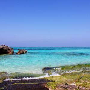 【寺崎海岸】与論島の風景紹介 その6 トゥマイ