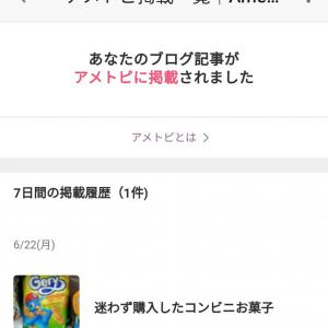 いつもありがとうございます(*´︶`*)♡