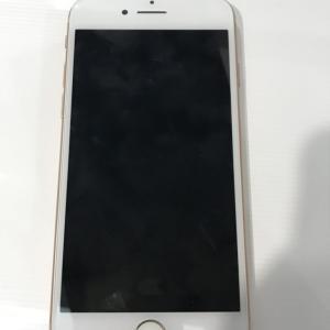 ホーチミンでiPhoneの画面を修理してみた