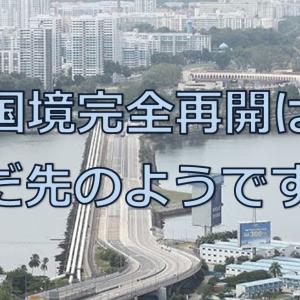 近くて遠いシンガポール!!
