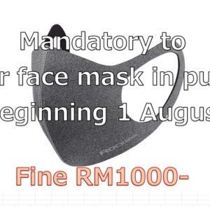外出時にはマスクはお忘れなく!!