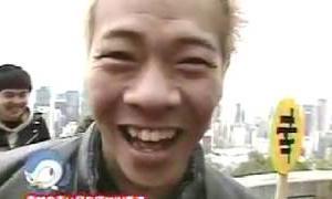 【吉本超合金】100万円幸せの青い鳥を探せ㏌香港