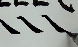 【筆ペン書道】基本線・基本点画の書き方【見本】 | Japanese Handwriting tutorial How to strokes practice with fude brush pen