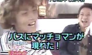 【吉本超合金F】酔っ払いレポート超合金
