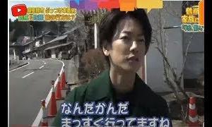 佐藤健 巨星出巡 鶴瓶の家族に乾杯  2018/04/09 p2