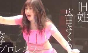 【13hw】女子プロレスラー/旧姓・広田さくらさん(実践女子大学学生作品)