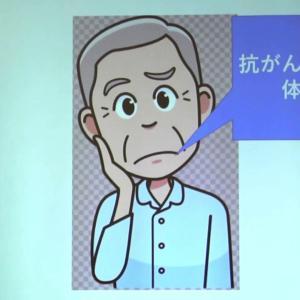 非小細胞肺がん <EGFR編> 「講義」藤本 大智 先生(神戸市立医療センター 中央市民病院)【大阪オンコロジーセミナー Meeting the Cancer Experts 第17回】
