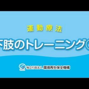 【大気環境・ぜん息などの情報館】COPD呼吸リハビリテーション5/7 筋力トレーニング