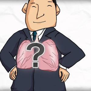 COPD(慢性閉塞性肺疾患)を知る~あなたの肺、おいくつですか?~