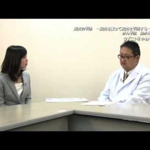 いきいき健康ライフ 08-08 肺がんの予防