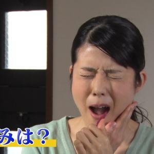 日歯8020テレビ 顎関節症<1>これって顎関節症?