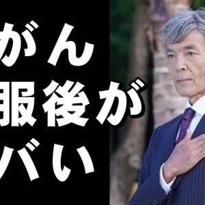 柴田恭兵さんの現在…肺がん克服後の姿や生活の様子は…