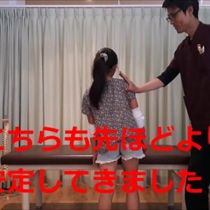 バレエをやっている10代の女の子。練習のふらつき・姿勢で悩んでいる。【東松山市の整体】すなが整骨院