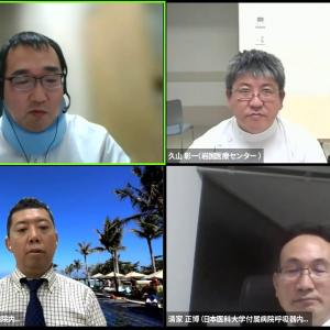 第32回肺がん医療向上委員会 WEBセミナー
