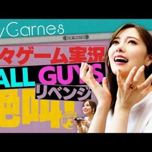 【久々】Fall Guys【ゲーム実況】#32