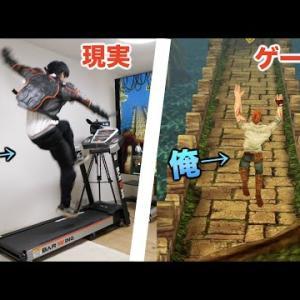 【ゲーム実況】体の動きだけでスマホゲームするチャレンジが面白すぎたw!!