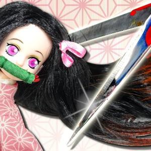 【リカちゃんで禰豆子作ってみた★】鬼滅の刃のコスプレとお絵かきメイクでカスタムDIY♪髪の毛を美容室でカット.ヘアアレンジ.カラーDemon Slayer Doll nezuko