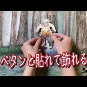 キャラクターマグネットを作ってみた【鬼滅の刃】【DIY】 【チシキまめ111】