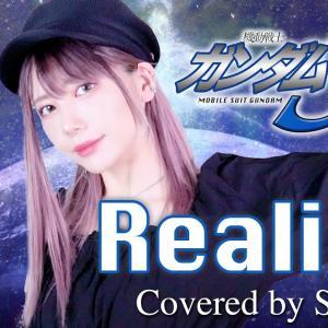 【機動戦士ガンダムSEED】玉置成実 - Realize (SARAH cover) / Mobile Suit Gundam SEED OP4