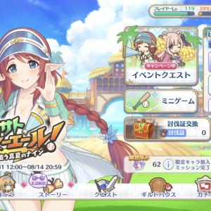 【プリコネR】イベント「ミサトサマーエール! 夢追う真夏のナイン」終了