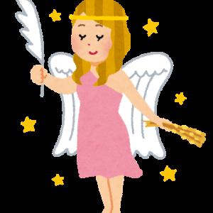 イソップ:「旅人と『本当』の女神」に思う