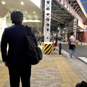 ★年収720万円の40代部長が【コロナ解雇】チューハイ片手に近所を徘徊!!