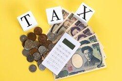 ★【高い税金】に怒る人々!!「国会議員は今の3分の1でいい」「所得制限でさみしい気持ちになる」