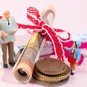 必見!【『富裕層の節税対策を封じ込める!?【相続税と贈与税の一体化】】