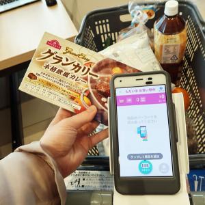 【セブンイレブン】日米で【スマホレジ】導入へ!★客自身が読み取り・決済