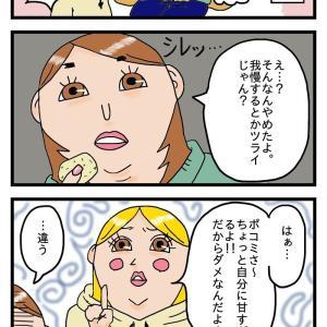 酒飲みは『ある分野』では日本一かもしれない話し
