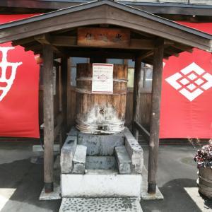 小樽、田中酒造さんの地下水