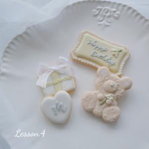 想いを届ける♡お祝いクッキー