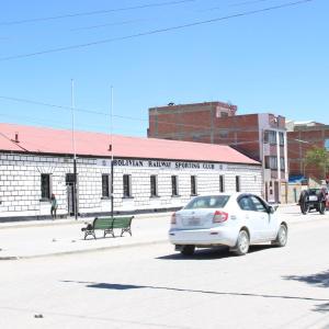 【陸路移動】ボリビア・ラパスからウユニへ移動。おすすめのバス会社も紹介。