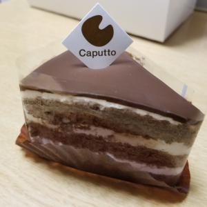 【徳島・鳴門】新店「caputto/カプット」でケーキを購入してみた