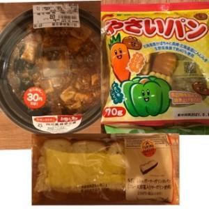四川風麻婆豆腐 1753