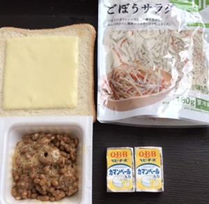 チーズトースト1768
