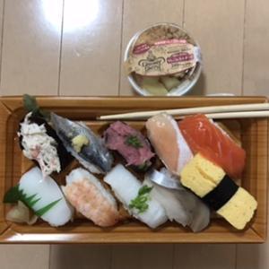 にぎり寿司盛り合わせ10貫グラニースミス1948